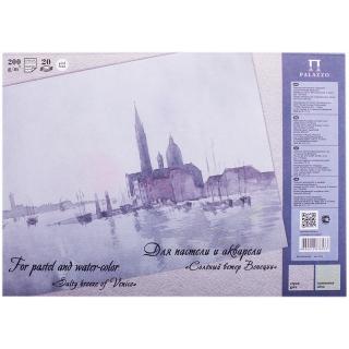 """Планшет для акварели и пастели 20л. А4 Лилия Холдинг """"Соленый ветер Венеции"""", 200г/м2, 2 цвета"""
