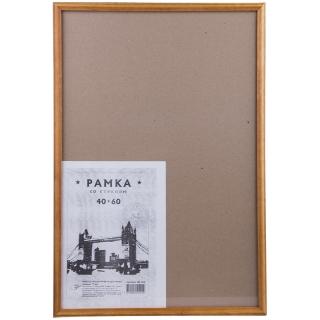 Рамка деревянная 40*60см, OfficeSpace, №1, мокко, 17мм