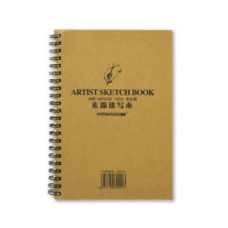 Альбом для эскизов Artist Sketch Book POTENTATE 150 г/кв.м, 26х19 см, 30 листов
