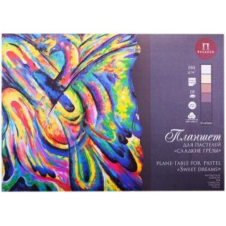 """Планшет для пастелей 18л. А2 Лилия Холдинг """"Сладкие грезы"""", 160г/м2, 6 цветов, """"Холст"""""""