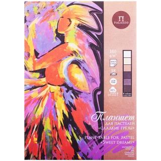 """Планшет для пастелей 18л. А4 Лилия Холдинг """"Сладкие грезы"""", 160г/м2, 6 цветов, """"Холст"""""""