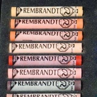 Набор сухой пастели «Портрет» Rembrandt Royal Talens, 45 цветов