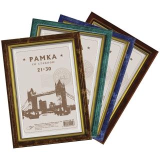 Рамка пластиковая 21*30см, OfficeSpace, №6, ассорти (бордо, зеленый, синий, коричневый)