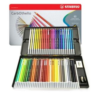 Пастельные карандаши Stabilo CarbOthello, 60 цветов, ластик, точилка, растушевка