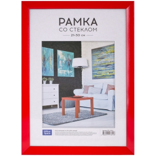 Рамка пластиковая 21*30см, OfficeSpace, №12, красный
