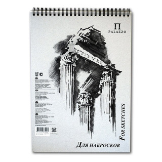 "Скетчбук для набросков ""Колонна"" Лилия Холдинг, 110 г/кв.м, формат А4, 40 листов"