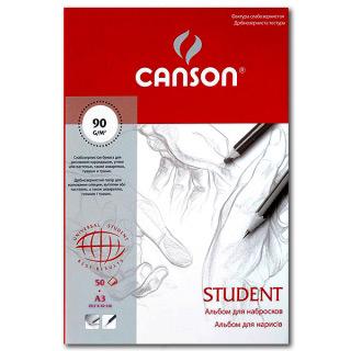 """Альбом для набросков CANSON """"Student"""", мелкозернистая бумага, 90 г/м2, формат А3, 50 листов"""
