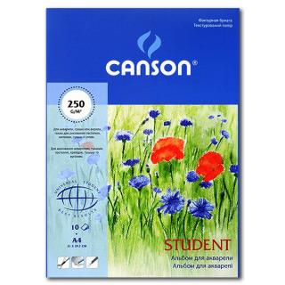 """Альбом для акварели CANSON """"Student"""", среднезернистая бумага 250 г/м2, А4, 10 л"""