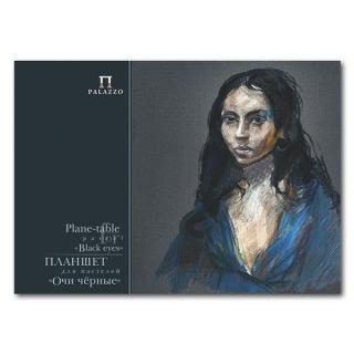 """Планшет для пастелей """"Очи черные"""" Лилия Холдинг, черная бумага, 160 г/кв.м, А3, 18 л."""