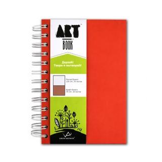 Блокнот для рисования «АРТбук 2 в 1» Vista-Artista, 120х175 мм, 100 л, крафт-бумага 75 г/кв.м и рисовальная бумага 120 г/кв.м