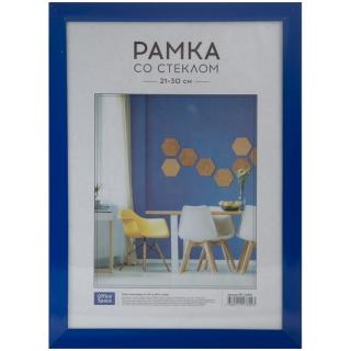 Рамка пластиковая 21*30см, OfficeSpace, №12, синий