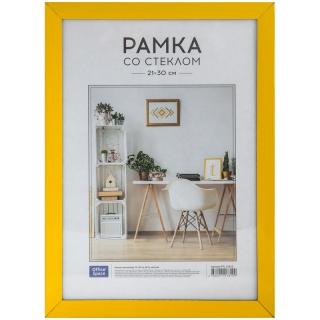 Рамка пластиковая 21*30см, OfficeSpace, №12, желтый