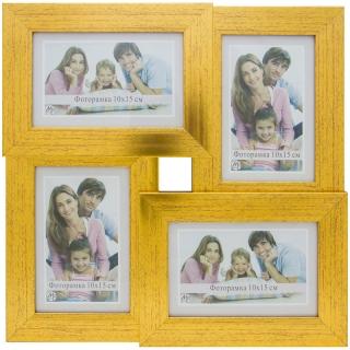 Мультирамка пластиковая на 4 фото МирРамок, 10*15см, МирРамок, №404, золото