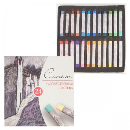 пастельные краски для рисования купить