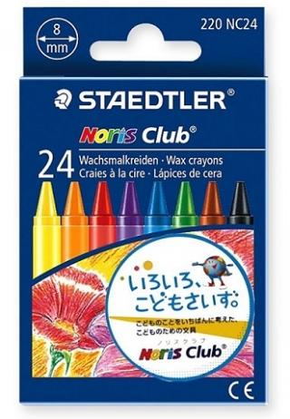 Набор восковых мелков, 8 мм, 24 цвета в картонной коробке
