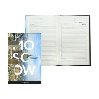 """Ежедневник недатированный, A5, 160 л, OfficeSpace """"Путешествия. Reverse your idea"""""""