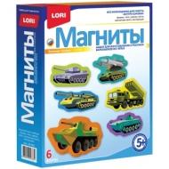 """Набор для изготовления магнитов из гипса Lori """"Военная техника"""", картонная коробка"""