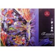 """Планшет для пастелей 18л. А3 Лилия Холдинг """"Сладкие грезы"""", 160г/м2, 6 цветов, """"Холст"""""""