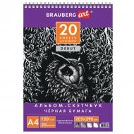 """Скетчбук Brauberg Art """"Debut"""" черная бумага 120 г/м2, 205х290 мм, 20 л., гребень, жёсткая подложка"""