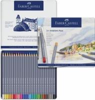 Акварельные карандаши Faber-Castell Goldfaber Aqua, 24 цвета, металлический пенал