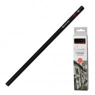 """Угольные карандаши """"Сонет"""" Невская Палитра, набор 12 шт., натуральный уголь, твердый"""