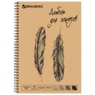 "Альбом-скетчбук А4 (210х297 мм) для графики Brauberg Art ""Classic"", кремовая бумага 150 г/м2, 30 листов"