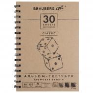 """Альбом-скетчбук Brauberg Art """"Classic"""" А5 (148х210 мм), кремовая бумага, 30 л., 150 г/м2, гребень"""