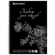 """Альбом-скетчбук Brauberg Art """"Classic"""", А4 (210х297 мм), черная бумага, 32 л., 120 г/м2, гребень"""