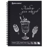 """Альбом-скетчбук Brauberg Art """"Classic"""" А5 (148х210 мм), черная бумага, 32 л., 120 г/м2, гребень"""