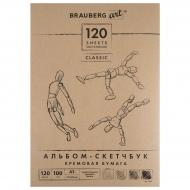 """Альбом-скетчбук Brauberg Art """"Classic"""" (297х420 мм) А3, кремовая бумага, 120 л., 100 г/м2, прошивка"""