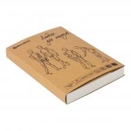 """Альбом-скетчбук Brauberg Art """"Classic"""" (145х210 мм) А5, кремовый, 120 л., 100 г/м2, прошивка"""