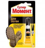 """Секундный клей """"Супер Момент Для Обуви"""" Henkel, 3г, блистер"""