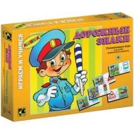 """Игра обучающая Step Puzzle """"Дорожные знаки"""", картонная коробка"""