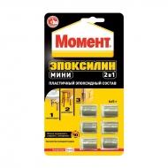 """Клей Момент Эпоксилин """"Холодная сварка"""" 2 в 1 Мини Henkel, 6х5г, блистер"""