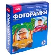 """Набор для изготовления фоторамок из гипса Lori """"Автомобили"""", картонная коробка"""