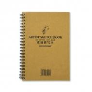 Альбом для эскизов Artist Sketch Book POTENTATE 150 г/кв.м, 19х13 см, 30 листов