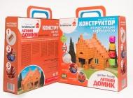 Конструктор из кирпичиков Brickmaster: «Летний домик» (243 дет)
