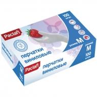 Перчатки одноразовые Paclan виниловые неопудренные, 100шт.