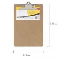 "Доска-планшет Brauberg Eco с прижимом ""бабочка"", А4 (230х326 мм), МДФ, 3 мм"
