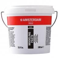 Паста для моделирования Amsterdam Royal Talens, 1л