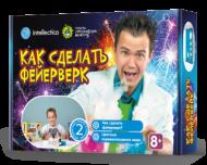 Набор для опытов INTELLECTICO 845 Как сделать фейерверк