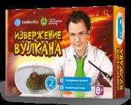 Набор для опытов INTELLECTICO 850 Извержение вулкана
