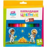 "Карандаши ArtSpace ""Космонавты"", 24цв., заточен., картон, европодвес"