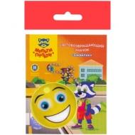 """Световозвращающая подвеска Мульти-Пульти """"Смайлик"""", желтый"""