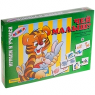 "Обучающий набор Step Puzzle ""Чей малыш?"", картонная коробка"