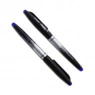 Гелевые ручки «Пиши-стирай» 0,7 мм Pilot Frixion Pro, цвет - черный, синий