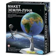 Набор 4M - Макет Земля-Луна. Собери и раскрась