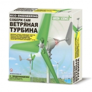 Набор 4M - Ветряная турбина