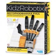 Набор 4M - Моторизированная рука
