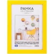 Рамка пластиковая 21*30см, OfficeSpace, №10/1, желтый